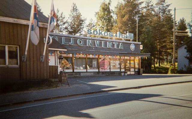 Tältä myymälä näytti 1980-luvulla ennen S-marketiksi muuttumista.