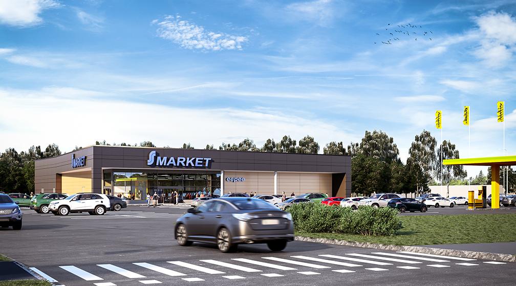 S-Market Kello